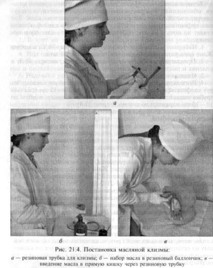 Старухи перчатки и клизмы фото 16-327
